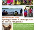 Announcing New Spring Youth Progams